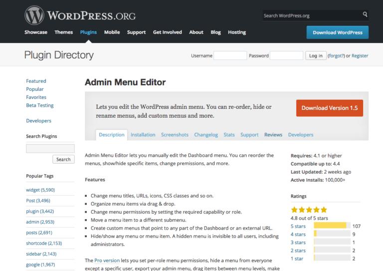管理画面のメニューを使いやすくカスタマイズするプラグイン「Admin Menu Editor」