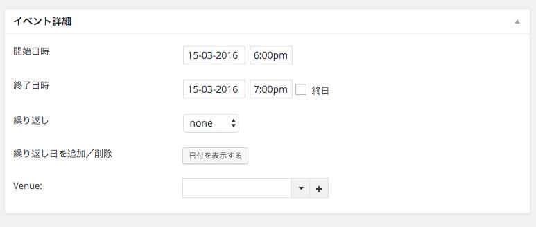 スクリーンショット 2016-03-15 17.39.32