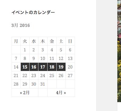 スクリーンショット 2016-03-16 15.52.04
